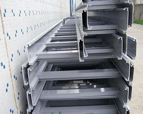铝合金阶梯式桥架